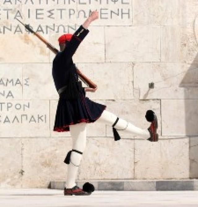 Santorini - Atenas - Ciudad de origen en Grecia
