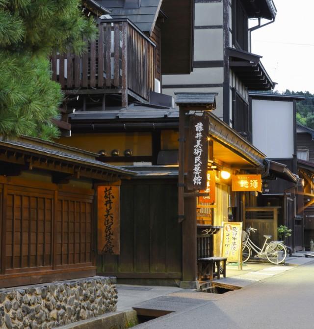 Takayama en Japón