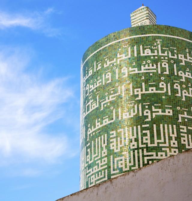 Fez en Marruecos