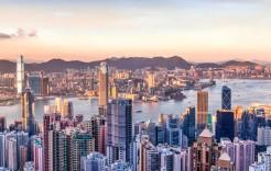 Viaje a China que ver en Hong Kong en China