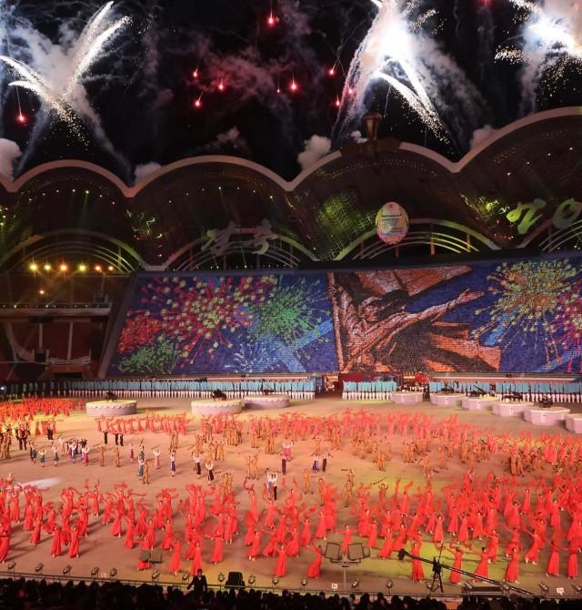 Cumpleaños Kim Il Sung en Corea del Norte