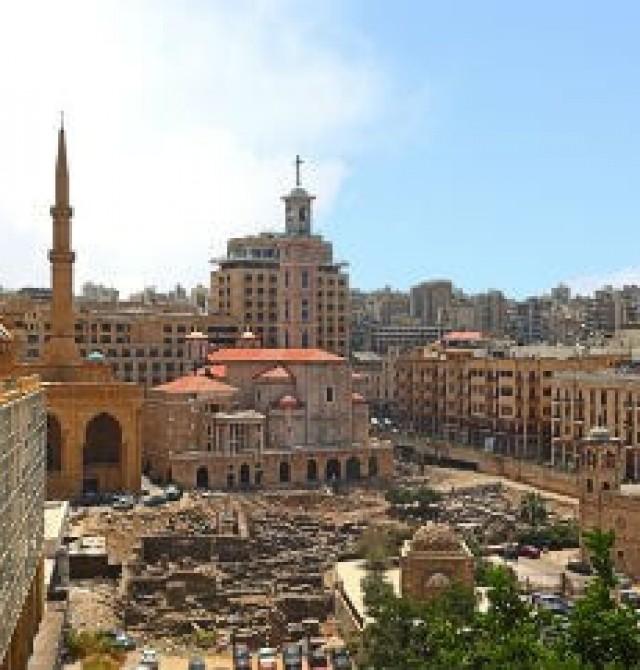 Ciudad de origen - Beirut en Líbano
