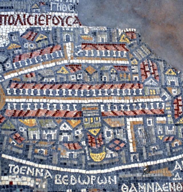 Mosaicos en Petra
