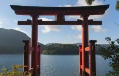 viaje-a-japon-lago-ashi-hakone en Japón