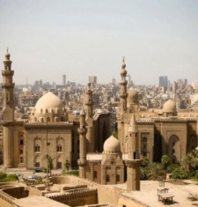 Ciudad de origen en Egipto