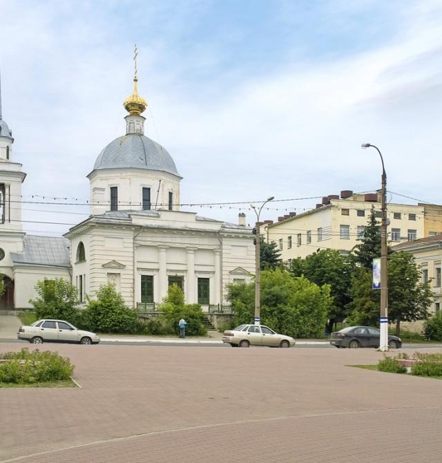 Tver en Rusia