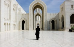 La Gran Mezquita de Mascate en Omán