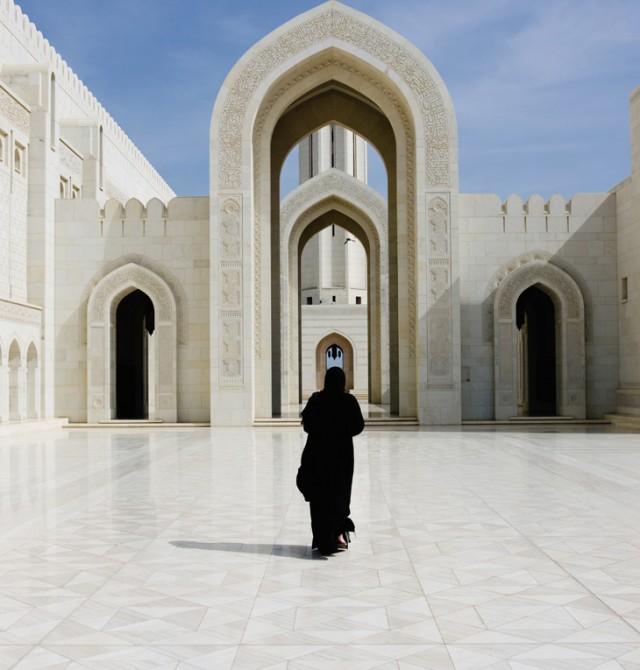 La Gran Mezquita de Mascate