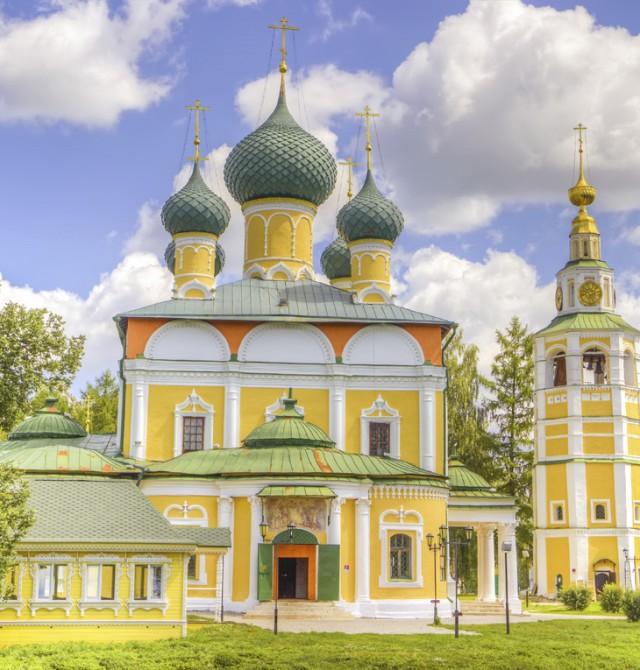 Uglich en Rusia
