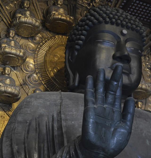 Nara en Japón