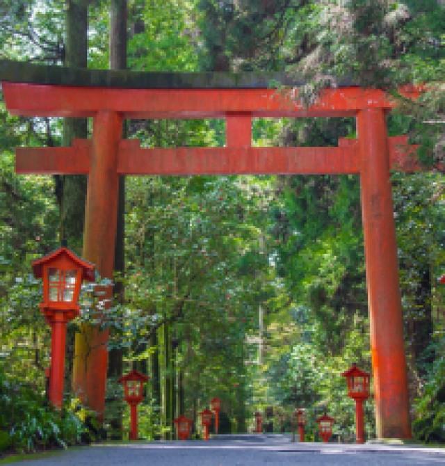Hakone en Japón