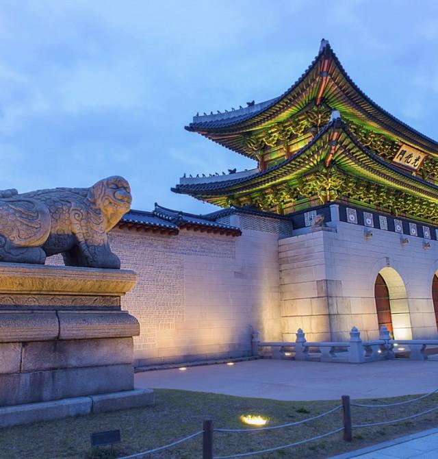 Seul en Corea del Sur