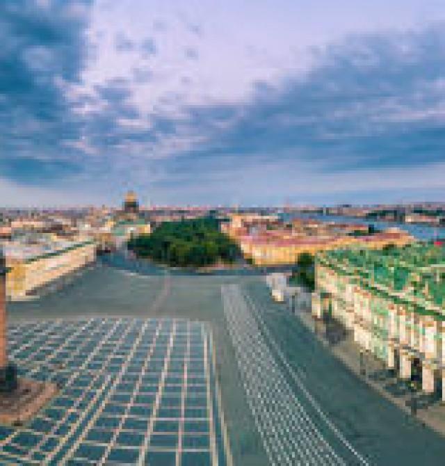 Histórica ciudad